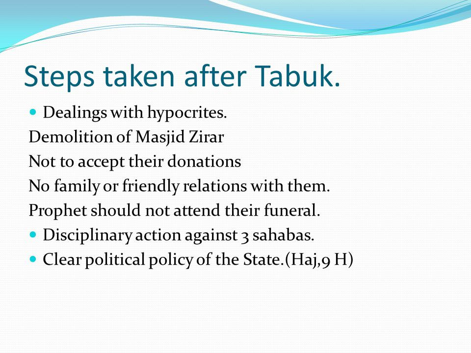 Steps taken after Tabuk.