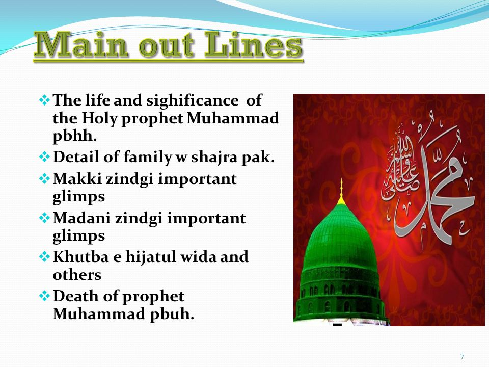 Main out Lines The life and sighificance of the Holy prophet Muhammad pbhh. Detail of family w shajra pak.