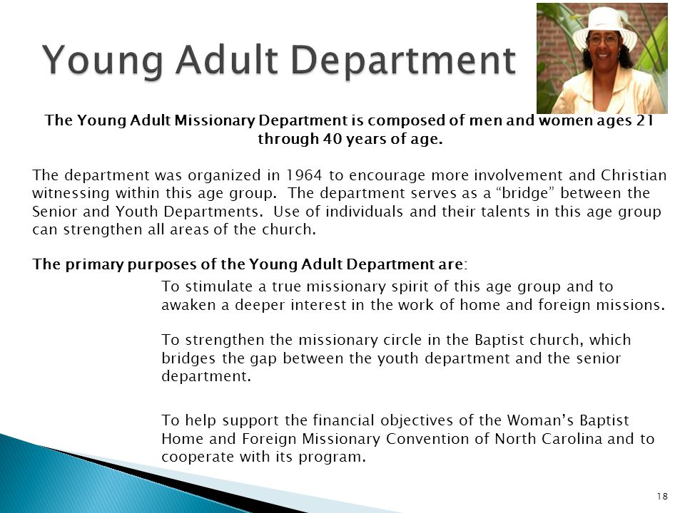 Young Adult Department