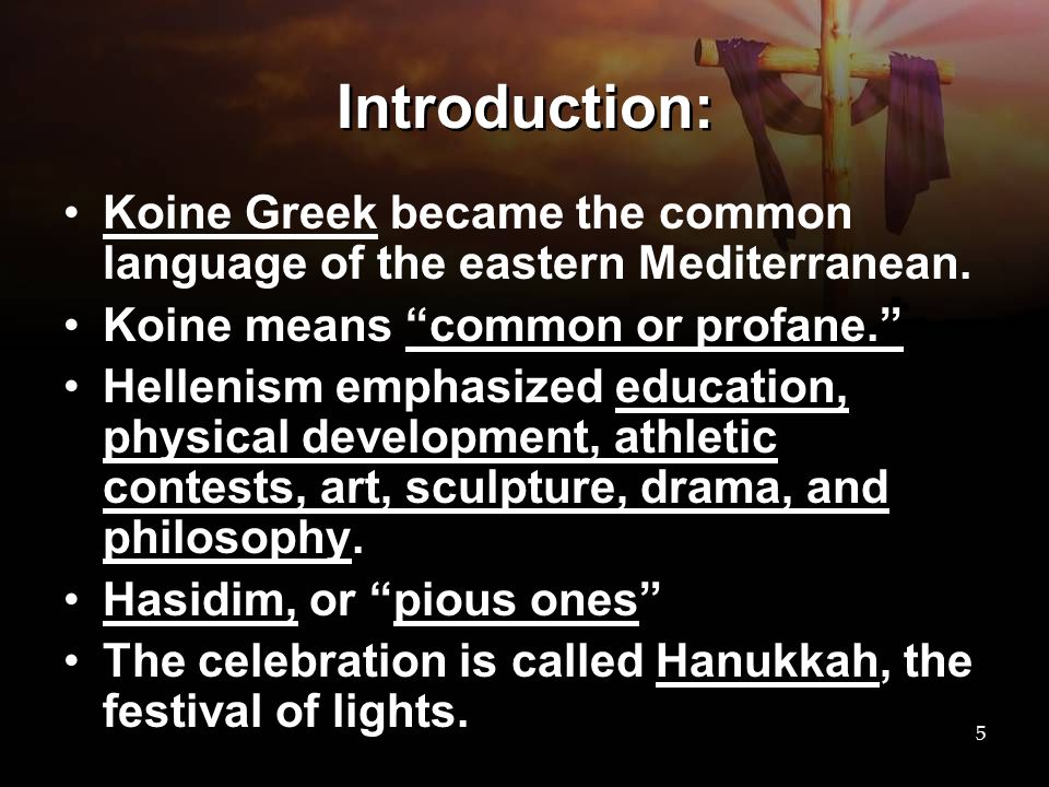 Introduction: Koine Greek became the common language of the eastern Mediterranean. Koine means common or profane.