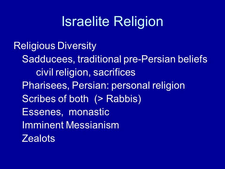Israelite Religion Religious Diversity