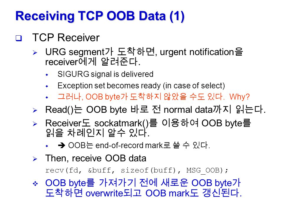 Receiving TCP OOB Data (1)