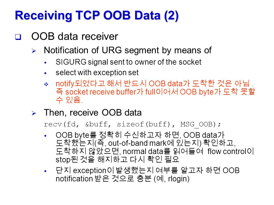 Receiving TCP OOB Data (2)