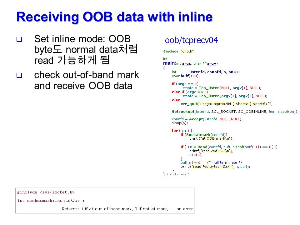 Receiving OOB data with inline