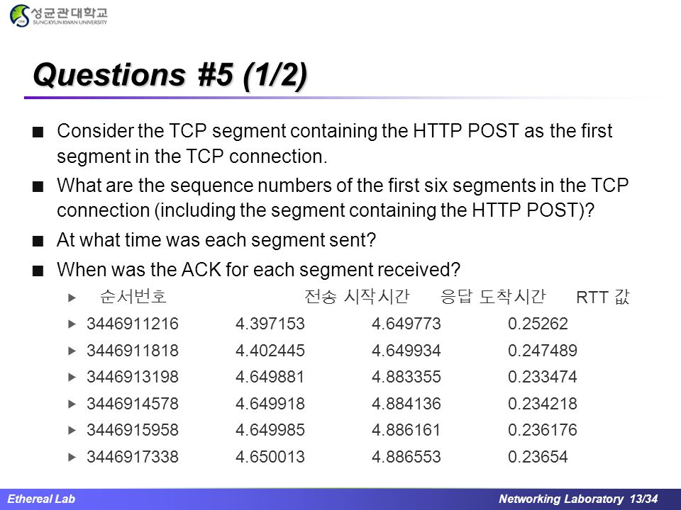 Questions #5 (1/2) Consider the TCP segment containing the HTTP POST as the first segment in the TCP connection.