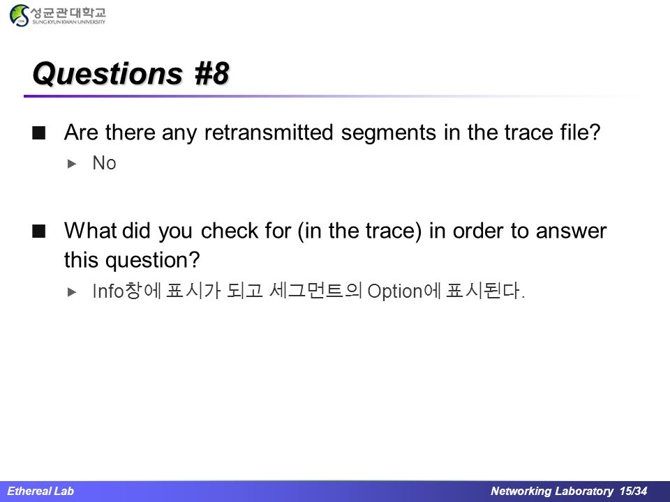 Questions #8 Are there any retransmitted segments in the trace file