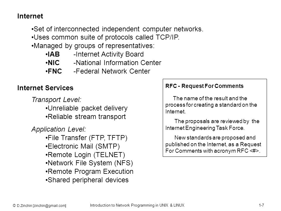 Set of interconnected independent computer networks.