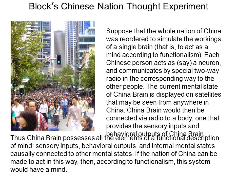 Block's Chinese Nation Thought Experiment