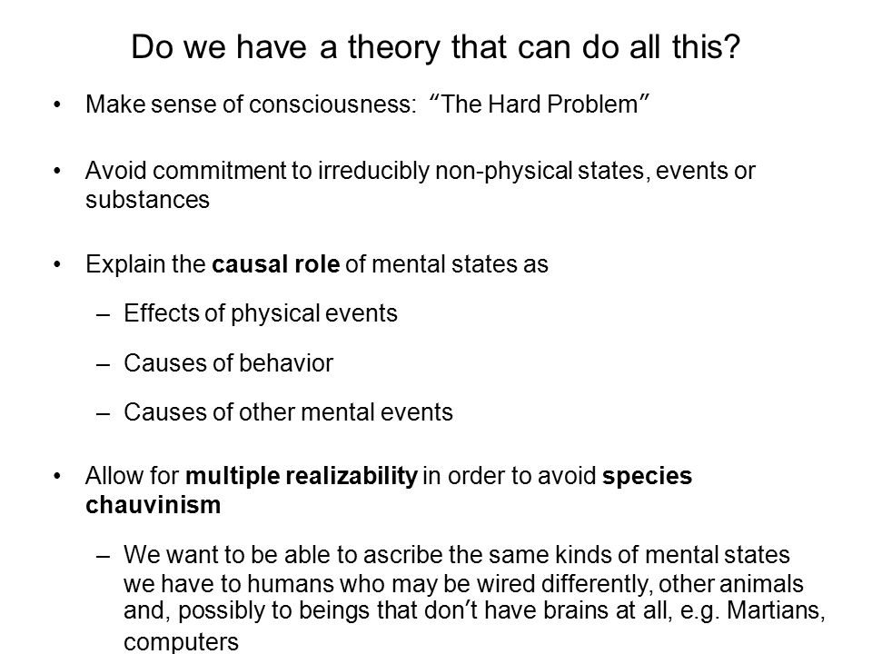 Do we have a theory that can do all this
