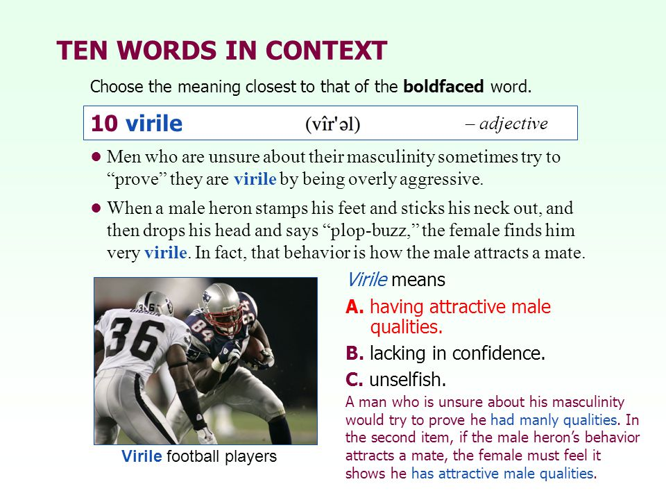 Virile football players