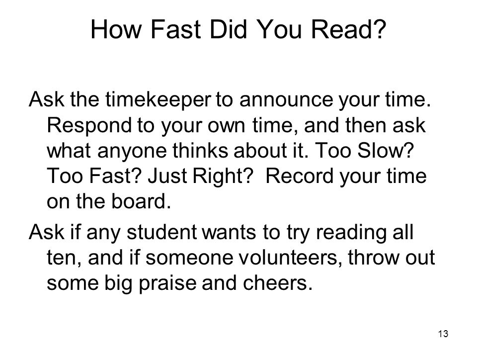 How Fast Did You Read