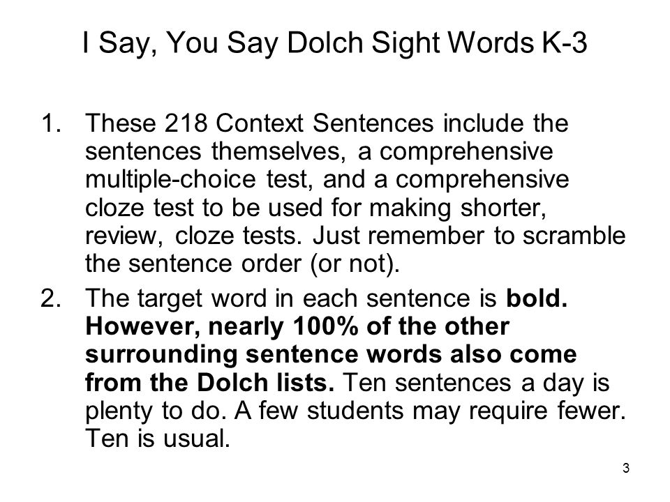 I Say, You Say Dolch Sight Words K-3