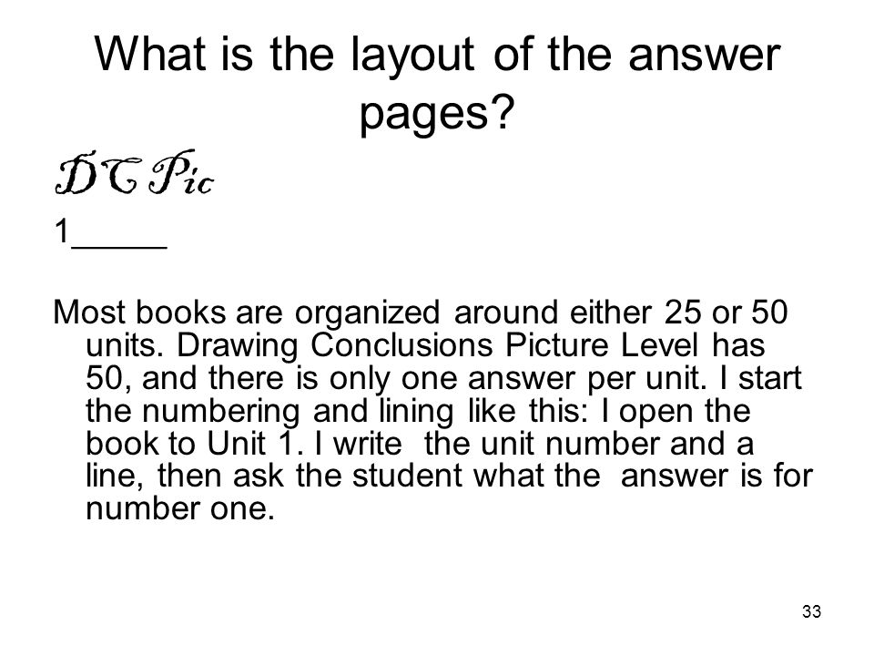 What is the layout of the answer pages