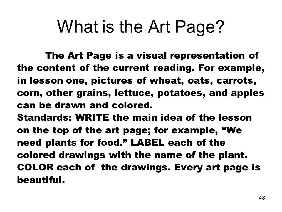 What is the Art Page The Art Page is a visual representation of