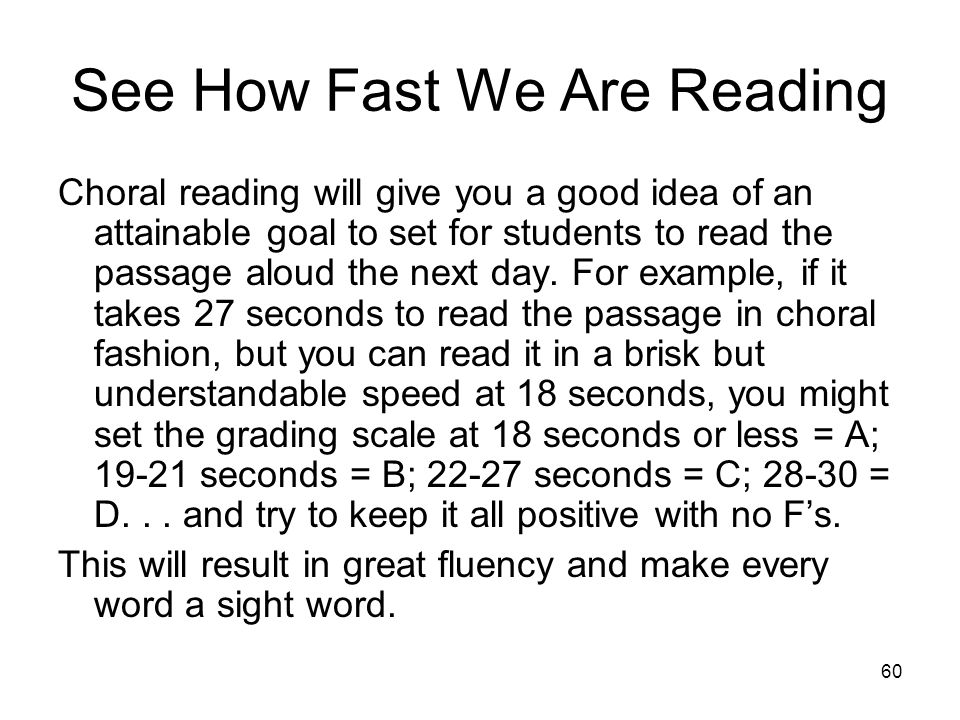 See How Fast We Are Reading