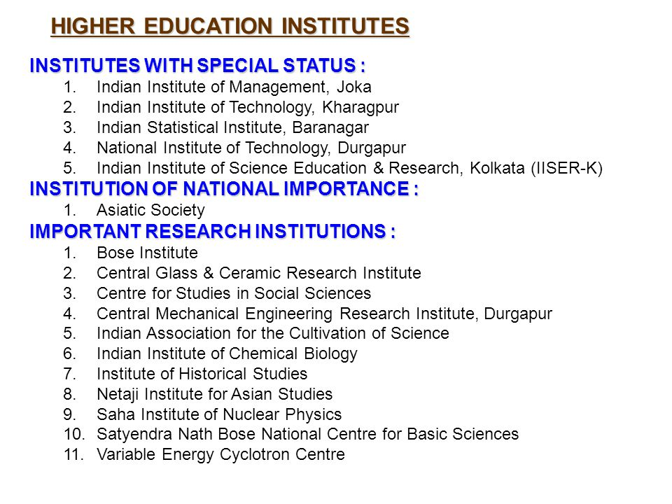 HIGHER EDUCATION INSTITUTES