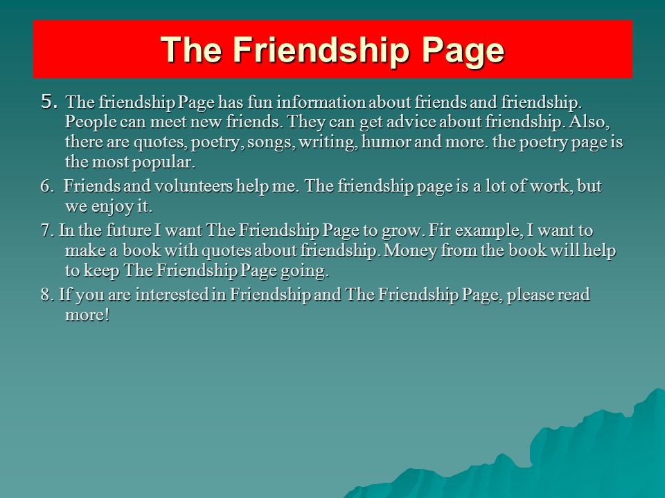 The Friendship Page
