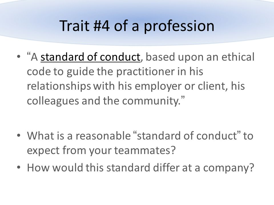 Trait #4 of a profession