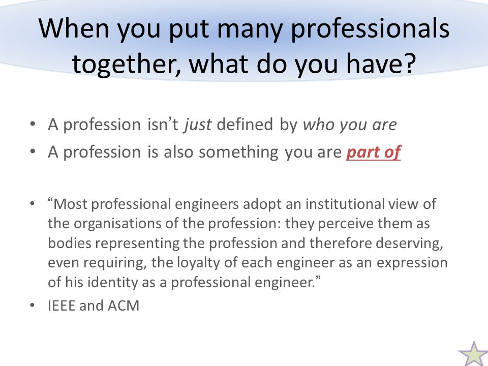 When you put many professionals together, what do you have