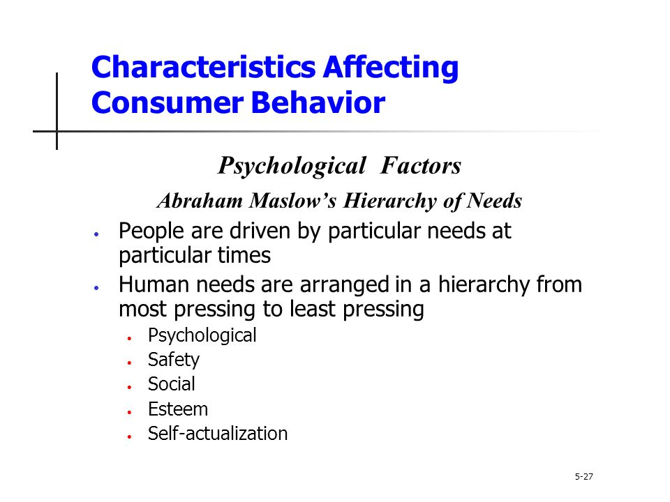 How Employees Affect Consumer Behavior Essay