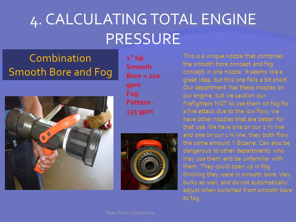 4. CALCULATING TOTAL ENGINE PRESSURE