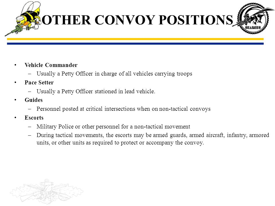 OTHER CONVOY POSITIONS
