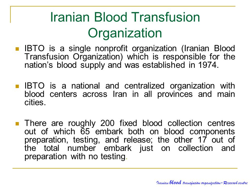 Iranian Blood Transfusion Organization