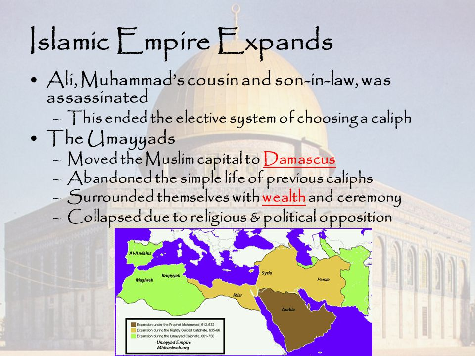 Islamic Empire Expands