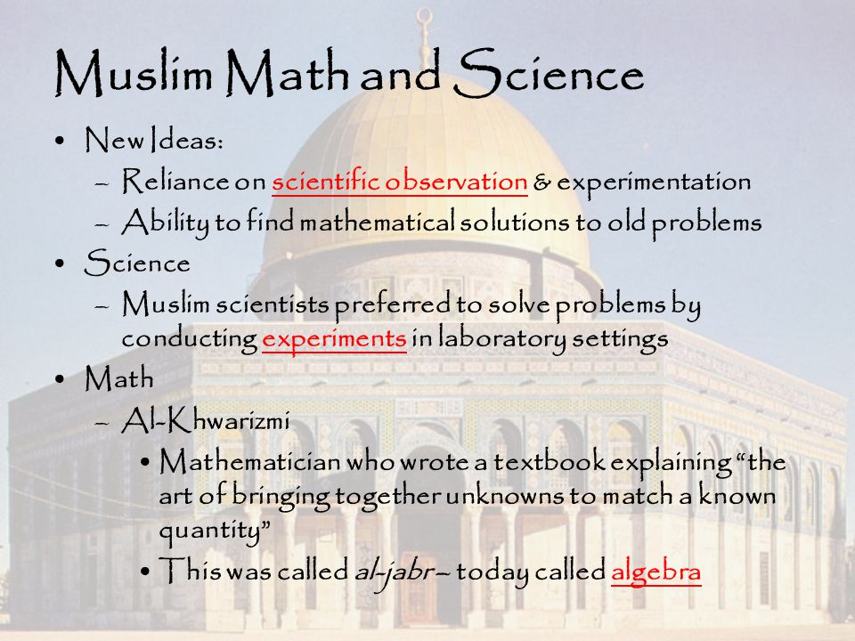 Muslim Math and Science