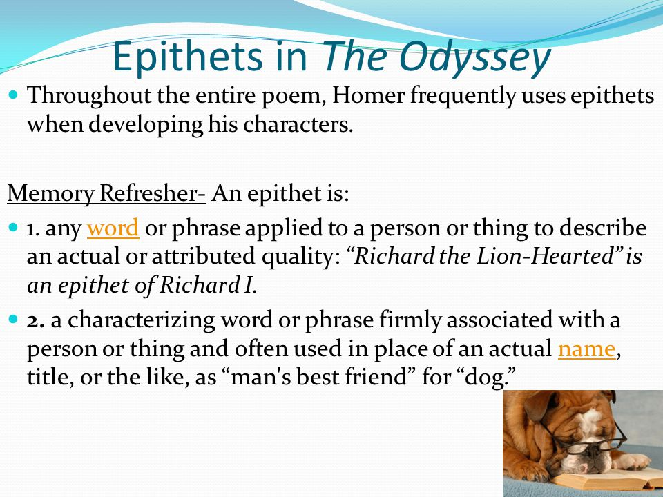 Epithets in The Odyssey