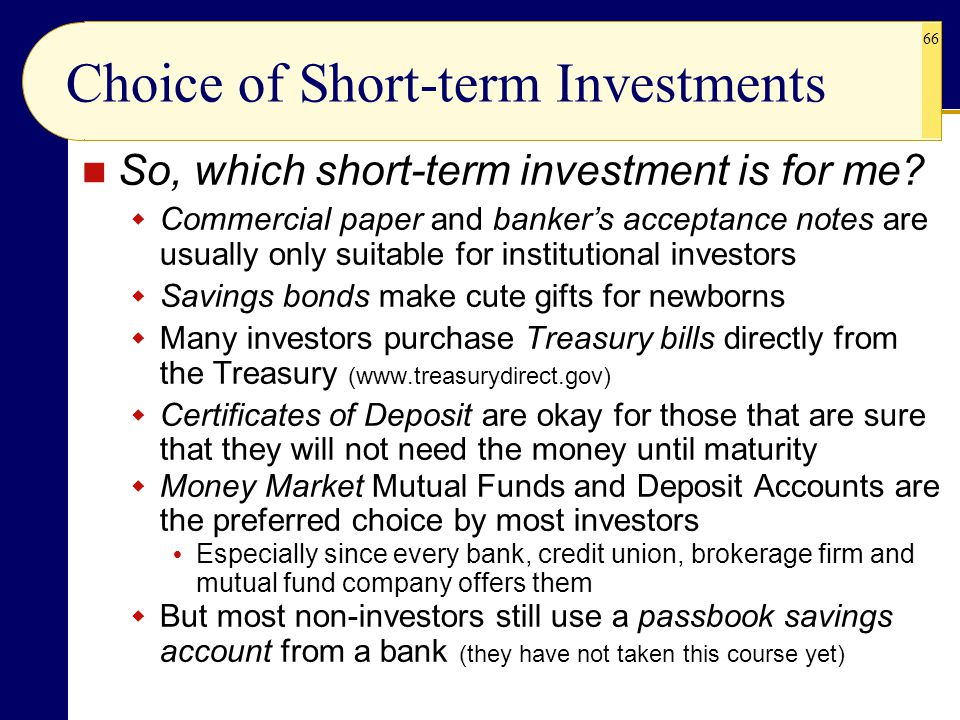 Choice of Short-term Investments