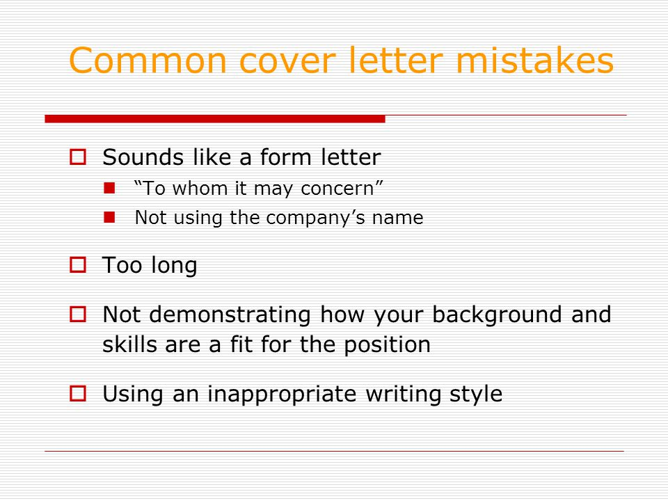 grammar mistakes in cover letters