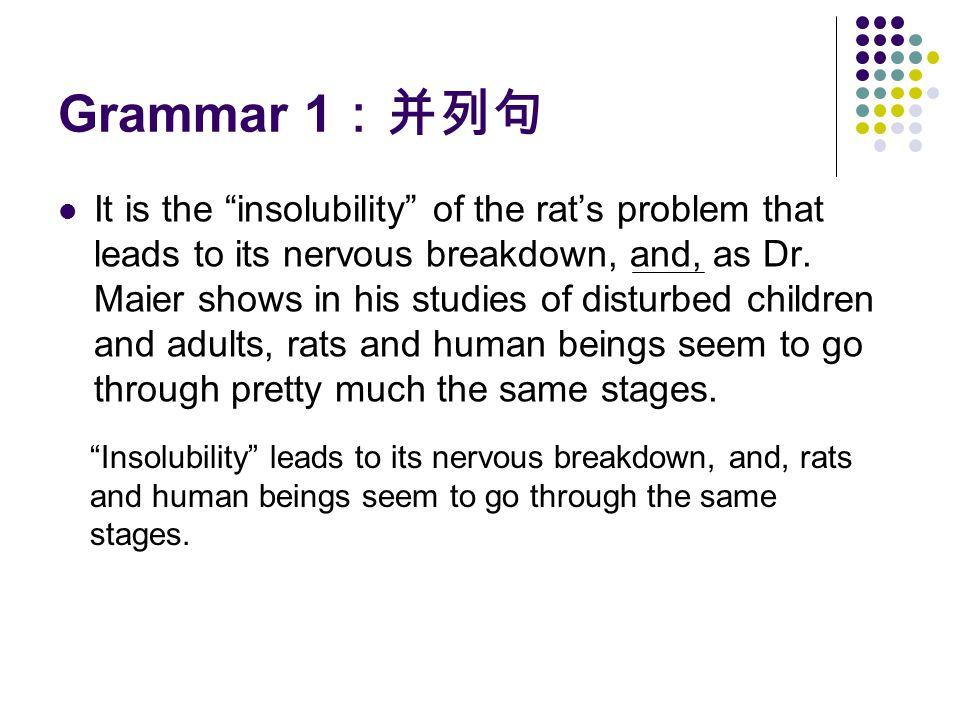 Grammar 1:并列句