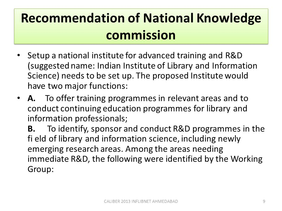 Recommendation of National Knowledge commission