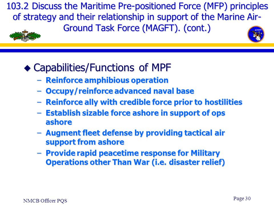 Capabilities/Functions of MPF