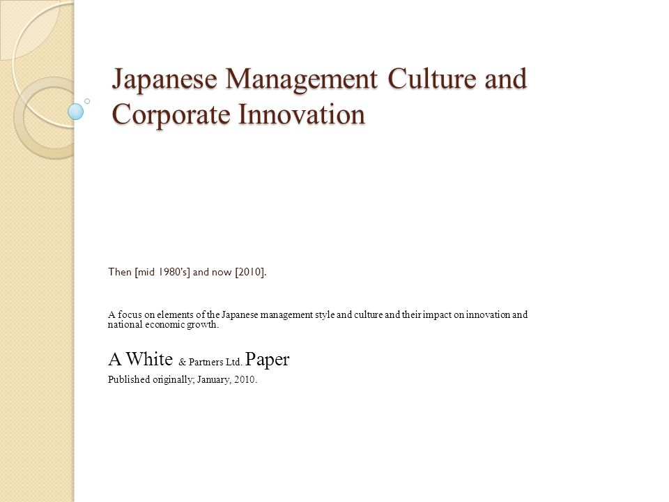 Japanese Management Culture and Corporate Innovation