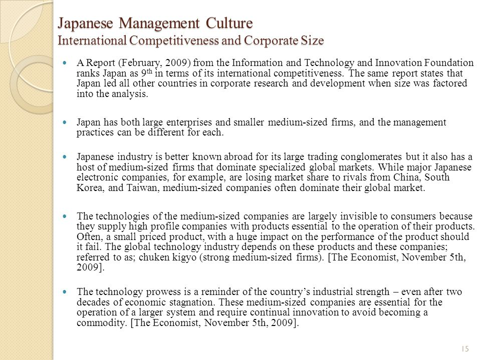 Japanese Management Culture International Competitiveness and Corporate Size