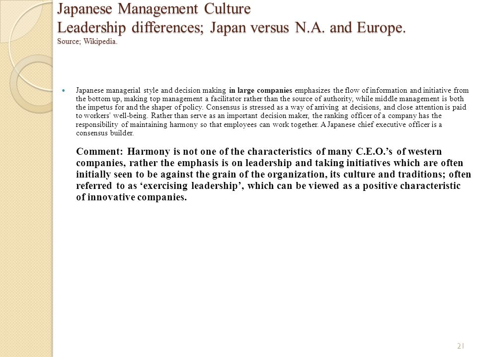 Japanese Management Culture Leadership differences; Japan versus N. A