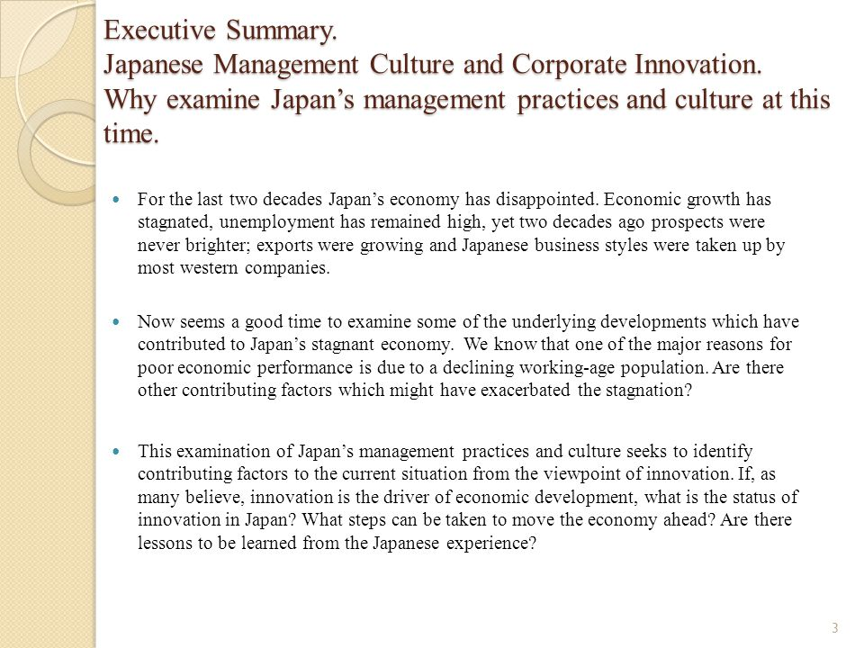 an overview of the culture of japanese management Answer what is cross cultural management  it is about culture go  japanese members may not give their critical opinion as they want others to save face.