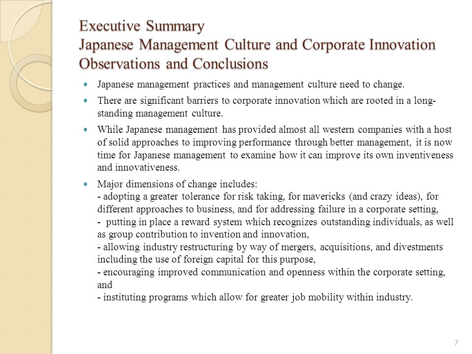Executive Summary Japanese Management Culture and Corporate Innovation Observations and Conclusions