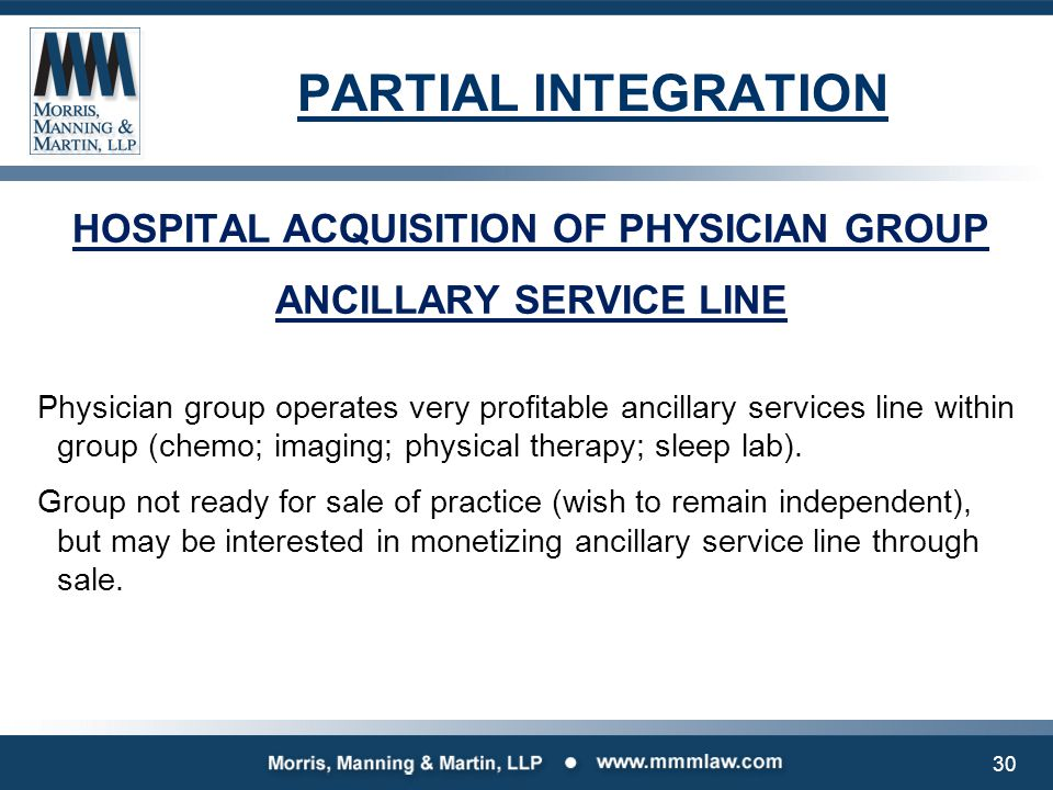 HOSPITAL ACQUISITION OF PHYSICIAN GROUP ANCILLARY SERVICE LINE