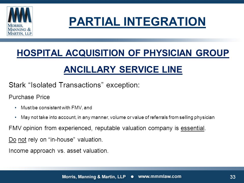 HOSPITAL ACQUISITION OF PHYSICIAN GROUP