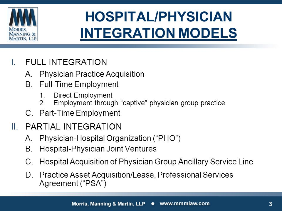 HOSPITAL/PHYSICIAN INTEGRATION MODELS