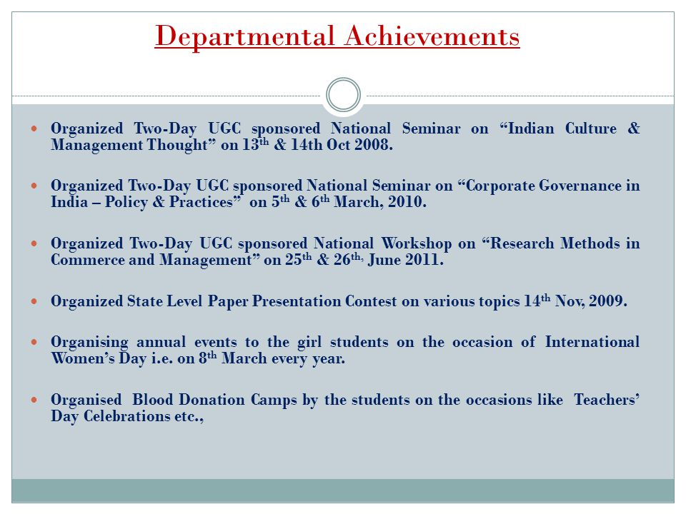 Departmental Achievements