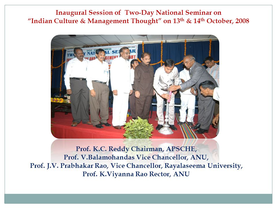 Inaugural Session of Two-Day National Seminar on
