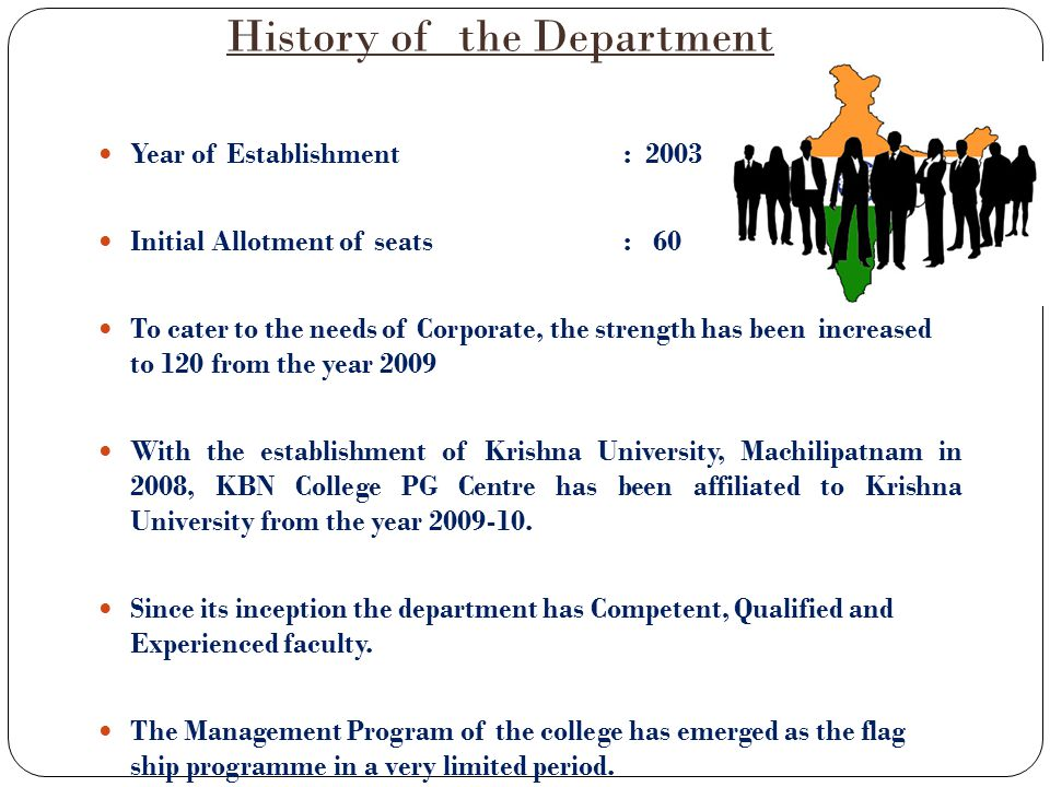 History of the Department