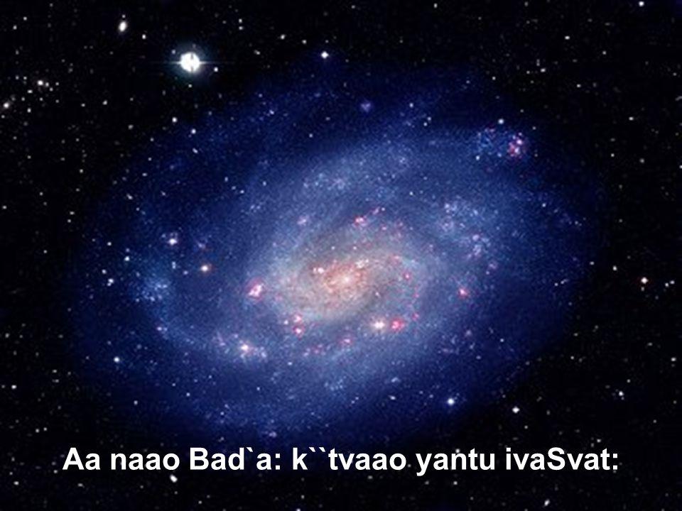 Aa naao Bad`a: k``tvaao yantu ivaSvat: