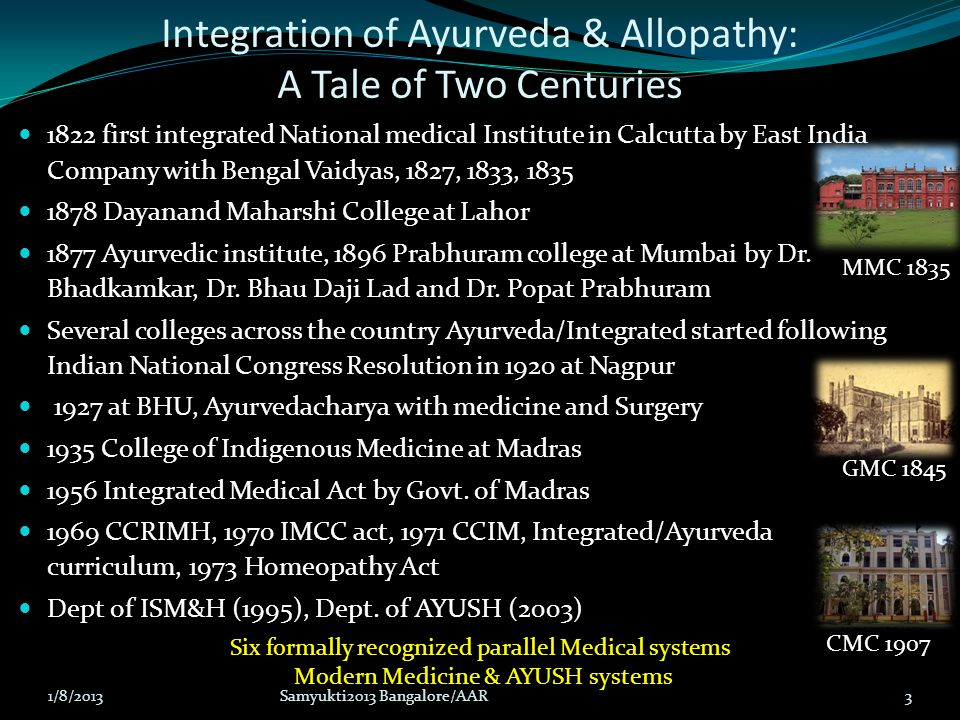Integration of Ayurveda & Allopathy: A Tale of Two Centuries