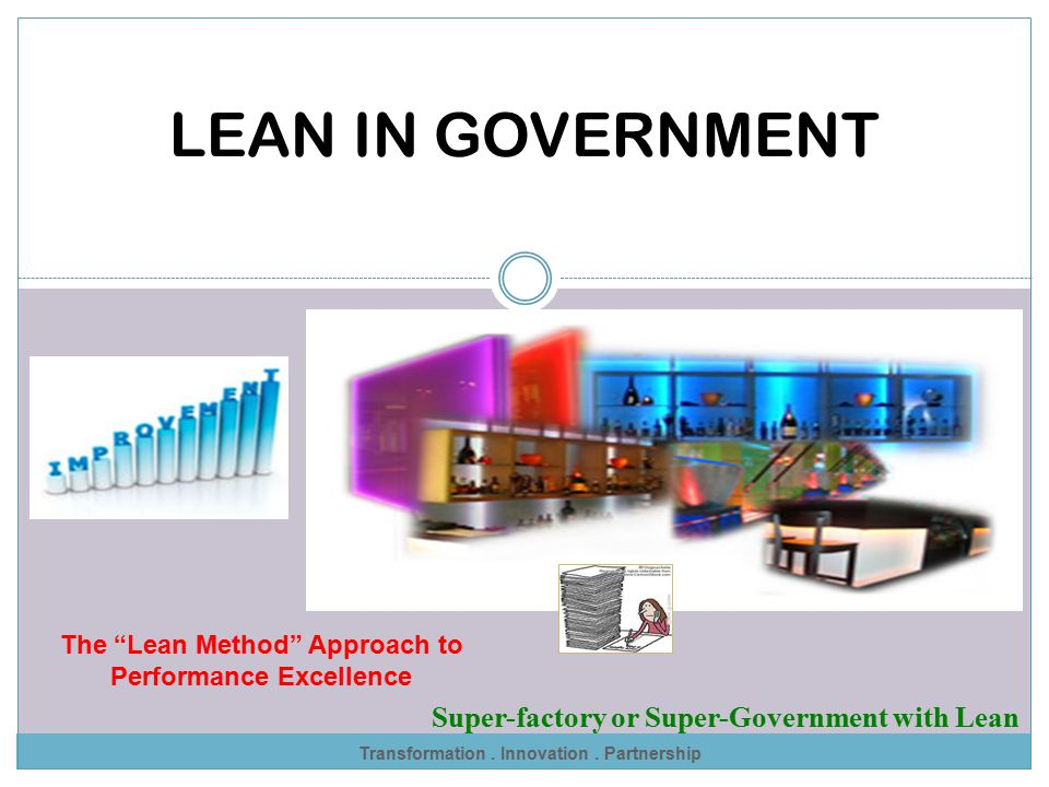 The Lean Method Approach to Performance Excellence