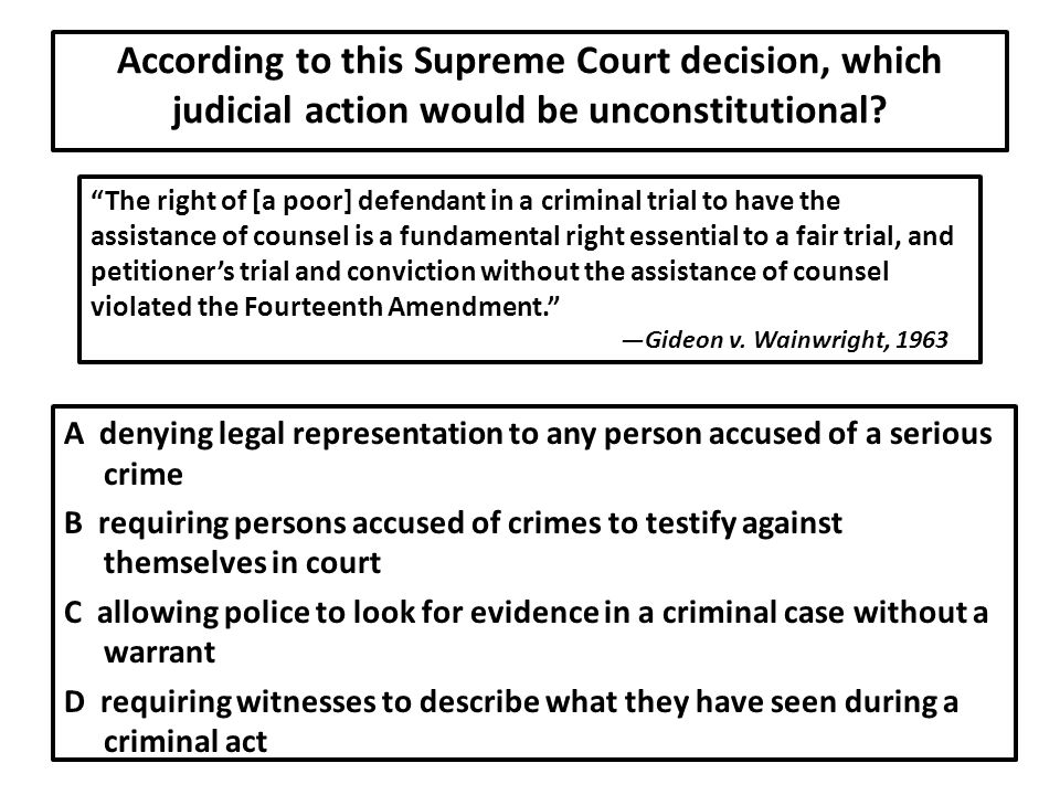 According to this Supreme Court decision, which judicial action would be unconstitutional